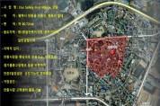 평택시, 국토교통부 소규모재생사업 공모 선정