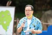 [특집]남양주시, 조광한시장 민선7기 2주년 기념 로컬택트 스페이스 선포식 열어