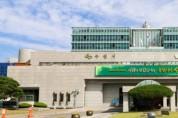 수원시 염태영 시장, 한국환경전문기자협회 주최 '2019 올해의 환경인' 선정