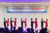 여주시 능서면주민자치센터, 제2회 운영평가회 및 사랑나눔 문화축제 성황리 개최