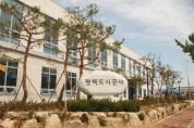 평택도시공사, 「사랑의 이웃돕기 성금 500만원」 기탁   -경기티비종합뉴스-