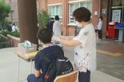 하남시, 방역과 일자리 챙기는 '학교방역 안전지킴이' 모집  -경기티비종합뉴스-