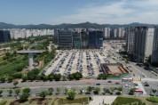 성남시, 삼평동 641번지에 우수기업 유치 '자족 기능↑'