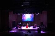 오산시 소리울도서관 '클래식 오마주 – 사랑이 숨 쉬는 노래'두 번째 온라인 공연