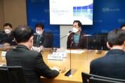 [평택시]   정장선시장 2021년 주요업무계획 보고회 개최  -경기티비종합뉴스-