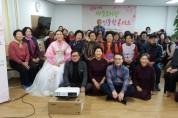 여주시, 북내면 찾아가는 마을도서관 인문학콘서트 개최