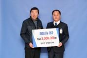 양평군 유관기관, 설맞이 따뜻한 나눔 실천