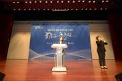 """성남시, 은수미시장, """"제46주년 성남시민의 날 기념식"""" 열어"""