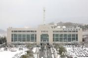 경기남부경찰, 20일부터 설명절 종합치안활동 전개