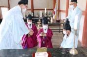 안성시, 김보라 시장 안성향교 고유제 봉행