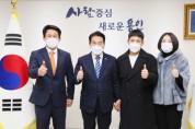 [용인시]  직장운동경기부 유도 유망주 김유철 선수 입단  -경기티비종합뉴스-