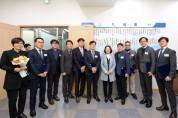 성남시, 은수미의 하늘정원 프로젝트…옥상 녹화 우수건축물 3곳 선정