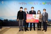 [연천군]  전국한우협회 연천군지부 '11월 1일 한우 먹는날' 사랑의 한우나눔 -경기티비종합뉴스-