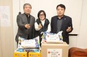송한준 의장, 설 맞아 용인지역 사회복지시설 위문 실시