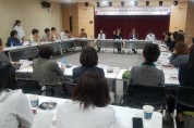 안성시 보건소, 지역사회 건강안전망 구축을 위한 간담회 개최