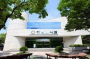 하남시의회, '폐기물 부담금 부과취소 소송' 대책 마련 촉구