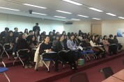 용인시, 회계담당 직원 전문성 향상 위한 실무교육