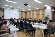 용인시디지털산업진흥원, ICT기업과 함께하는 간담회 개최