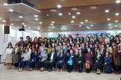 성남시 여성친화도시 3기 서포터즈단 100명 발대