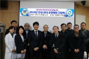 경기도의료원 안성병원, 2019 안성 관내 요양병원 간담회 개최