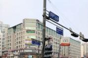 성남시, 200만원 그늘막 활용 위해 1회용 트리 설치 164만 원 지출