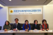 도의회 여성가족평생교육위원회, 안산 평생교육시설 활용 방안