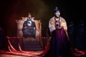 여주시, 잠들어 계신 위대한 성군 세종대왕을 뮤지컬로 만난다