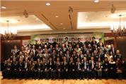 한국부동산개발협회,「창조도시부동산융합 최고위과정(KODA-ARP)」제5기 수료식 성료