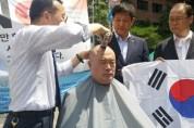 경기도의회 이종인 의원, 일본 경제보복에 강력 규탄하며 경기도의회 평화의소녀상 앞서 릴레이 1인 시위