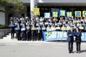 도의회 더불어민주당 검찰개혁 촉구 결의대회 개최