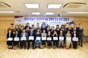 하남시, '공정무역제품 판매처 인증' 현판 전달식 개최