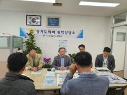 경기도의회 평택상담소,이화 삼계 간(지방도 302호선)공사기간 단축 방안 논의