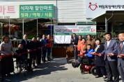 여주시자원봉사센터-대진국제자원봉사단 협력