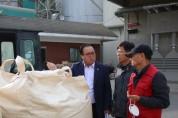 신원주 안성시의회 의장, 추곡수매 현장 방문