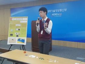 경기도 학생 25명, 전국학생 과학발명품경진대회서 국무총리상 등 수상