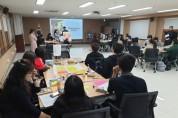 경기도교육청, 독서기반 인문체험으로 역사의식과 정체성 찾기
