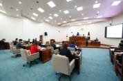 하남시의회, 제286회 임시회 개회