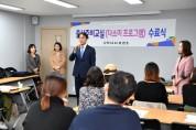 """하남시, 임산부와 태아를 위한 힐링프로그램...""""건강한 출산"""" 지원한다"""