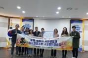 오산시, 행정서비스 공동생산 공모 사회혁신부분 행정안전부 장관상 수상