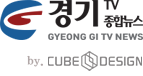 경기티비 종합뉴스 로고